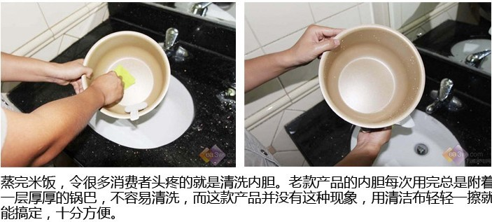 povos/奔腾电饭煲/pffn4003