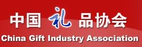 中国龙8国际官方网址协会