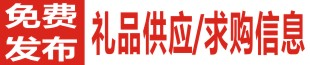 龙8国际官方网址供应求购信息