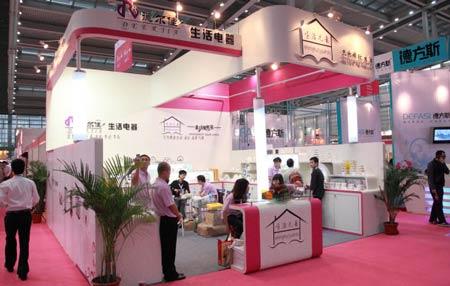 第二十一届中国(深圳)国际礼品及家居用品展览会总结报告