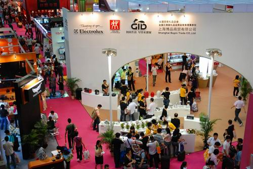 500强企业牵手励展华群—北京礼品展成权威供货平台