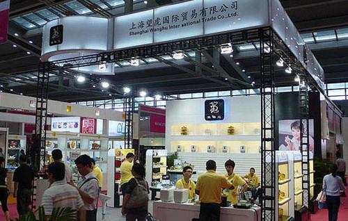 上海市望虎国际贸易有限公司