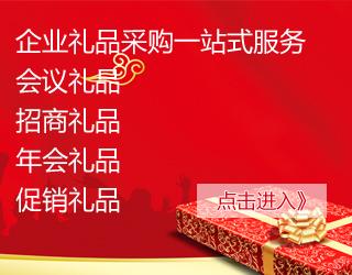 全全龙8国际官方网址-全国优质龙8国际官方网址定制提供商