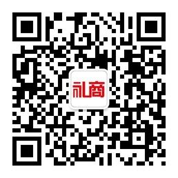 《礼商》杂志:引领中国礼品行业