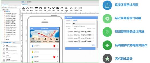 微信办公将带来全新办公革命