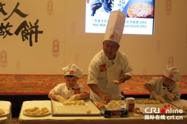 """香港特色亚博体育娱乐客户端下载:最具特色""""老婆饼""""当选"""