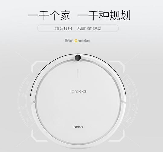 2017深圳礼品家居展品牌云集实力圈粉